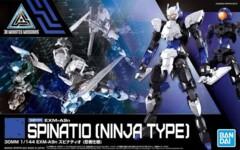 30 Minute Missions #ex34 EXM-A9n Spinatio (Ninja Type)