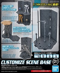 30 Minute Missions Customize Scene Base #01