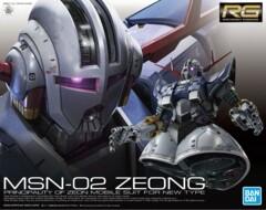Gundam RG - MSN-02 Zeong #34