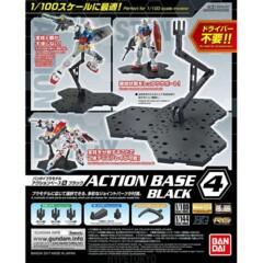Bandai Action Base 4 Black