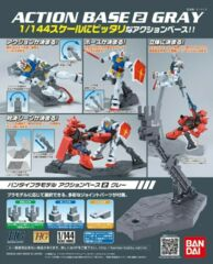 Bandai Action Base 2 Gray 1/144
