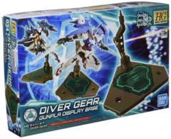 Gundam HG Build Custom - Diver Gear Gunpla Display Base