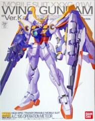 Gundam MG Wing Gundam Ver. Ka XXXG-01W