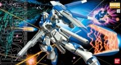 Gundam - MG RX-93-Nu 2 Hi-Nu Gundam