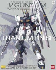 Gundam MG - RX-93 Nu Gundam Ver.Ka Titanium Finish