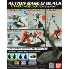 Bandai Action Base 2 Black 1/144