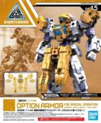 30 Minute Missions #15 - Rabiot Option Armor for Special Operation (Yellow)