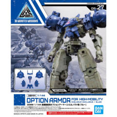 30 Minute Missions #OP-27 - Option Armor For High Mobility (Cielnova Exlusive / Blue)