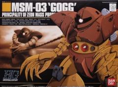 Gundam HG Universal Century - MSM-03 Gogg #008