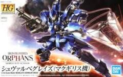 Gundam HG Iron Blooded Orphans - McGillis's Schwalbe Graze (1/144)