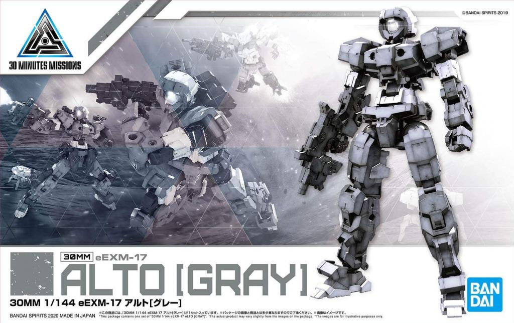 30 Minute Missions #21 - eEXM-17 Alto (Gray)