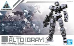 30 Minute Missions #21 eEXM-17 - Alto (Gray)