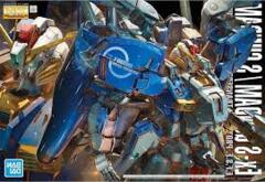 Gundam MG - Ex-S Gundam & S Gundam (1/100)