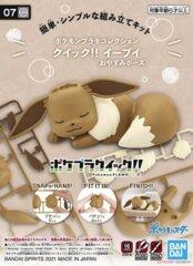 Pokemon Model Kit Quick - Eevee Sleeping Pose #07