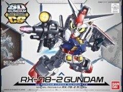 Gundam SD Cross Silhouette - RX-78-2 Gundam
