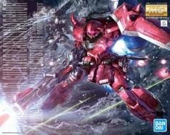 Gundam MG Gundam Seed - Gunner Zaku Warrior Lunamaria Hawke (1/100)