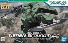 Gundam - HG Gundam 00 MSJ-06II-A Tieren Ground Type (1/144)