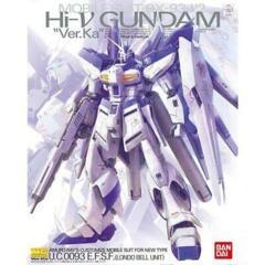 Gundam MG - Hi-Nu Gundam
