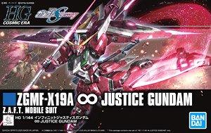 Gundam HG Cosmic Era - ZGMF-X19A Infinite Justice Gundam (1/144)