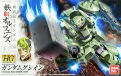 Gundam HG Iron Blooded Orphans - Gusion (1/144)
