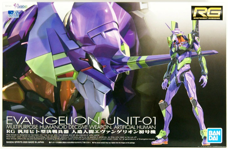 Evangelion - RG Evangelion Unit-01 Model Kit