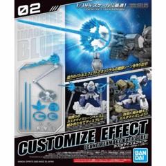 Gundam - Customize Effect - Gunfire Image - 02 Blue 1/144