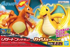 Pokemon - Charizard & Dragonite Model Kit