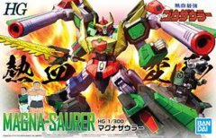 Nekketsu Saikyou HG - Magna-Saurer (1/300)