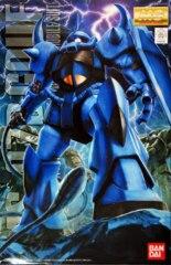 Gundam MG - MS-07B Gouf (1/100)