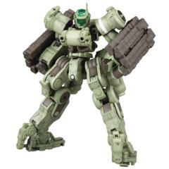 Frame Arms - RE2EXF-10/32  Greifen Plastic Model Kit