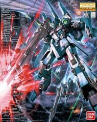Gundam MG - RGZ-95C ReZel (Commander Type)