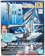 Gundam HG Build Divers R - Fake Nu Weapons - Support Weapon 1/144