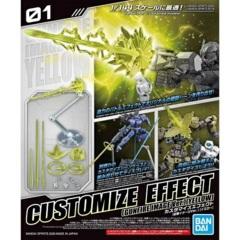 Gundam - Customize Effect - Gunfire Image - 01 Yellow 1/144