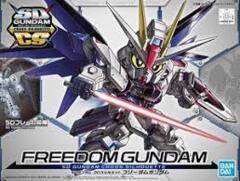 Gundam SD Cross Silhouette - Freedom Gundam