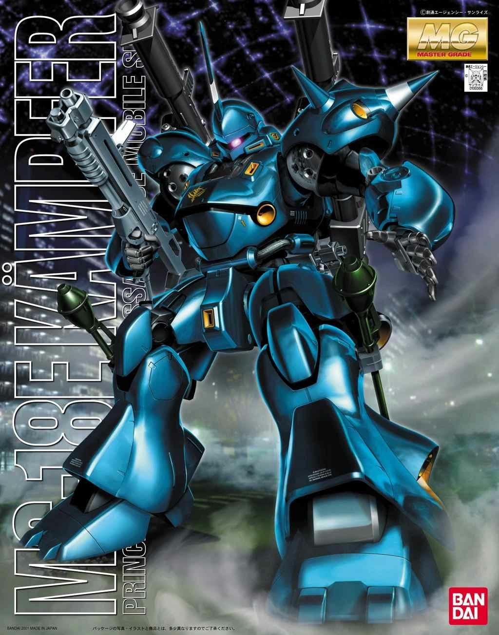 Gundam MG - MS-18E Kampfer (1/100)