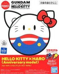 Haropla - Hello Kitty x Haro (Aniversary Model)