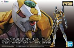 Evangelion - RG Evangelion Unit-00 Model Kit