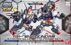 Gundam SD Cross Silhouette - RX-78-2 Gundam & Cross Silhouette Frame Set