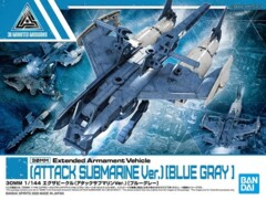 30 Minute Missions #EV-06 Extended Armament Vehicle - Attack Submarine Ver. Blue Gray