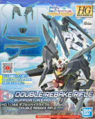 Gundam HG Build Divers R - Double Rebake Rifle Support Weapon #040
