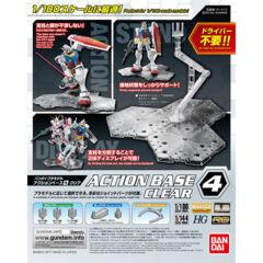 Bandai Action Base 4 Clear