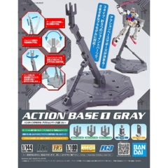 Bandai Action Base 1 Gray