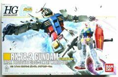 Gundam HG Universal Century - RX-78-2 Gundam (Clear Color Ver) Exclusive (1/144)