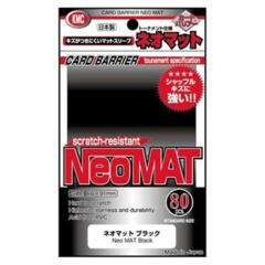 KMC NeoMat Sleeves (80) - Black