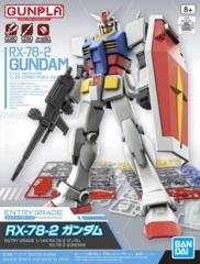 Entry Grade - Gundam - RX-78-2 Gundam 1/144