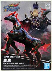Gundam SDW Heroes - War Horse