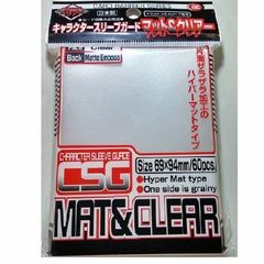 KMC Oversized Matte Standard Character Sleeves - Clear (60ct)