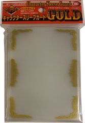 KMC Oversized Standard Character Sleeves - Gold (60ct)