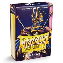 Dragon Shield Matte Small Sleeves - Purple (60 ct)
