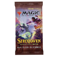 Strixhaven - Set Booster Pack (Japanese) (In-Store Pickup ONLY)